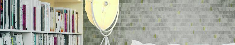 Behang banner Sylvander